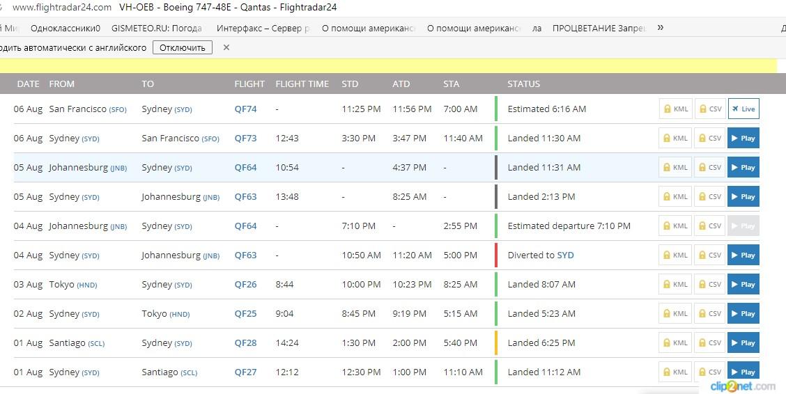 http://images.vfl.ru/ii/1502100749/de2b24f7/18168122.jpg