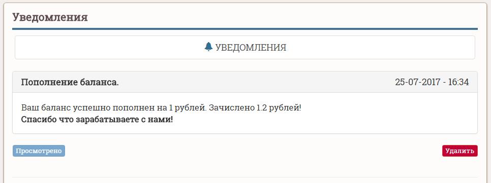 http://images.vfl.ru/ii/1502102025/cd55d3e3/18168393.png