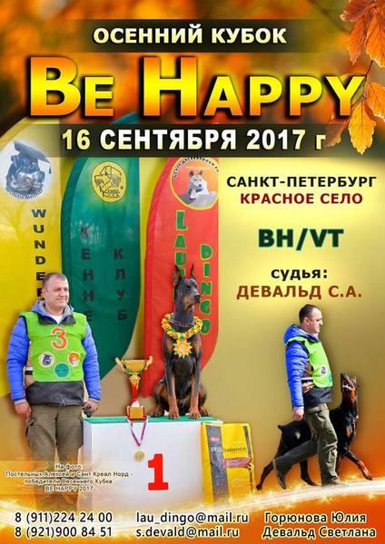 http://images.vfl.ru/ii/1502102553/9ddc7eb3/18168484_m.jpg