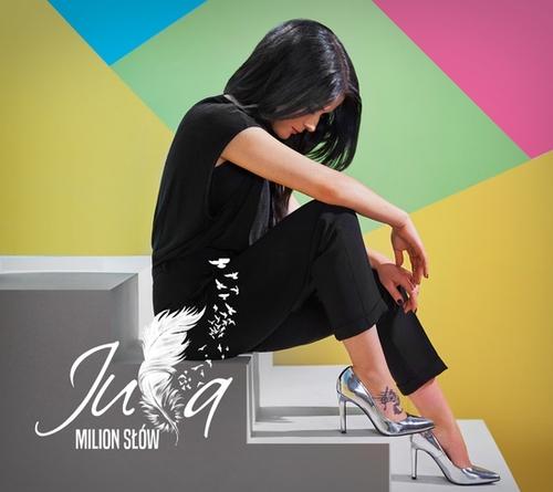 (Pop-Rock) Jula - Milion Słów - 2017, MP3, 256-320 kbps