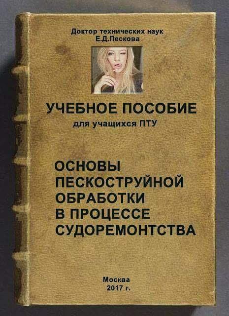 http://images.vfl.ru/ii/1502120782/08458640/18172024.jpg