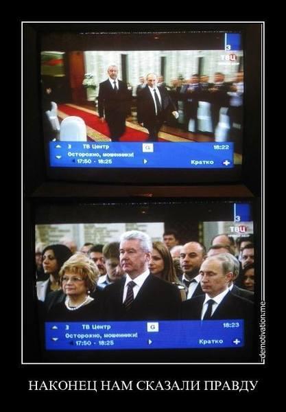 http://images.vfl.ru/ii/1502123908/403adb0b/18172506.jpg