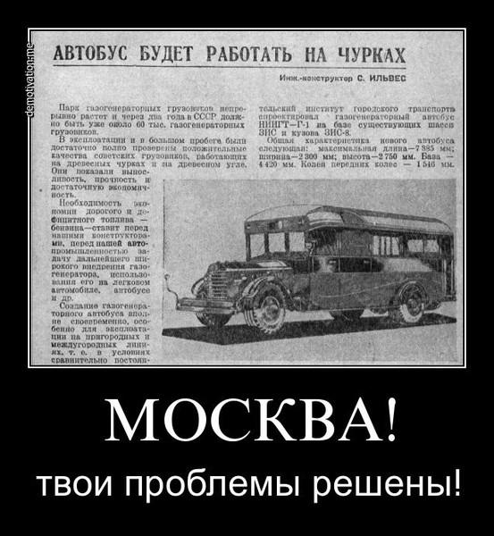 http://images.vfl.ru/ii/1502129525/29fdc476/18173405.jpg