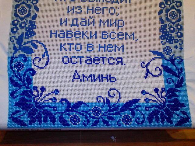 http://images.vfl.ru/ii/1502129788/f3d08e70/18173473_m.jpg