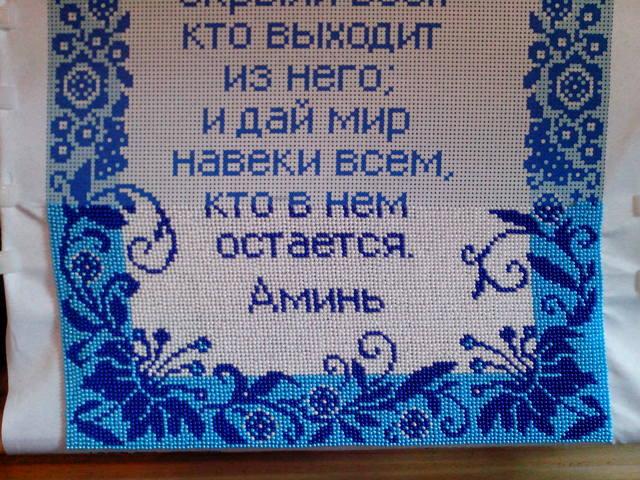 http://images.vfl.ru/ii/1502129789/cbfed22a/18173474_m.jpg
