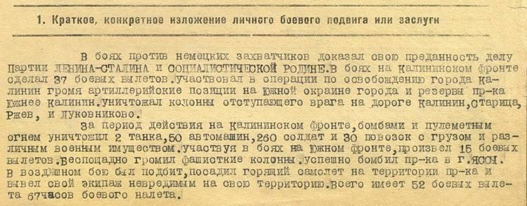 http://images.vfl.ru/ii/1502165120/c64d28d9/18175778_m.jpg