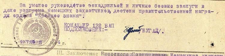 http://images.vfl.ru/ii/1502165723/4ec9633b/18175811_m.jpg