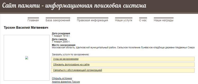 http://images.vfl.ru/ii/1502187277/734b01fd/18178884_m.png