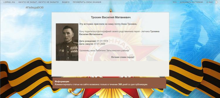 http://images.vfl.ru/ii/1502187517/b6c543ce/18178932_m.png
