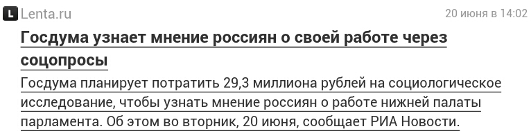 http://images.vfl.ru/ii/1502188133/52be51bf/18179066.jpg