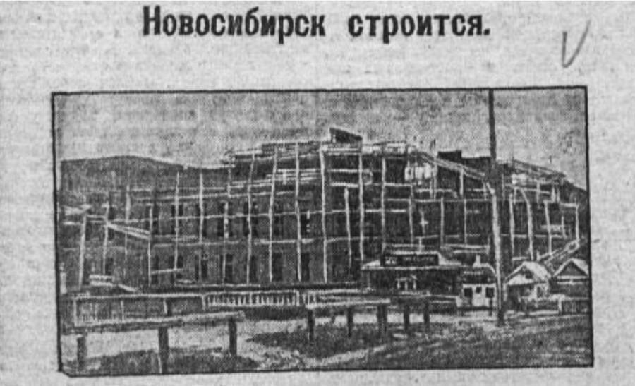http://images.vfl.ru/ii/1502188811/5275233d/18179231_m.jpg