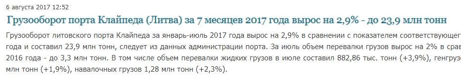 http://images.vfl.ru/ii/1502199239/6129e543/18181185_m.jpg