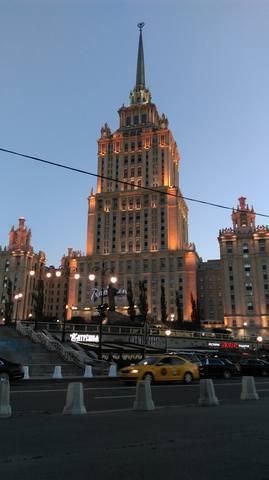Москва златоглавая... - Страница 19 18183393_m