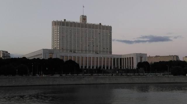 Москва златоглавая... - Страница 19 18183395_m