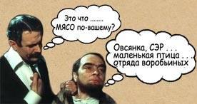 Фильмы к Нашим Сериям - Страница 10 18189255_m