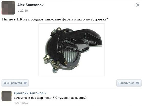 http://images.vfl.ru/ii/1502290433/6263780c/18193135.jpg