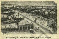 http://images.vfl.ru/ii/1502293152/d0c3963f/18193551_s.jpg