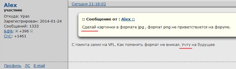 http://images.vfl.ru/ii/1502305301/df9e7862/18195714.jpg