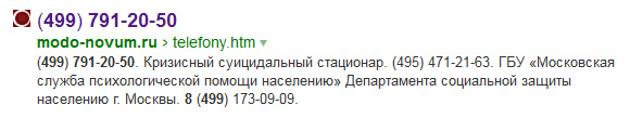 http://images.vfl.ru/ii/1502307598/6ed86e96/18196107.jpg