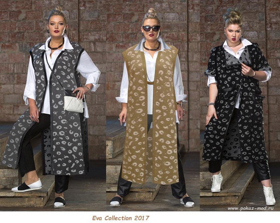 Одежда Для Полных Женщин Осень 2017