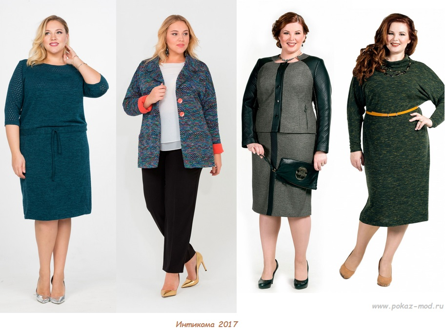Деловой Стиль Одежды Для Полных Женщин 2017