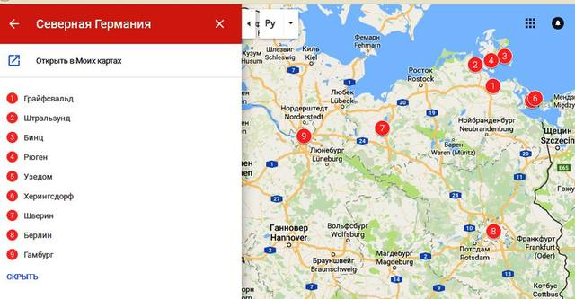 http://images.vfl.ru/ii/1502349313/03fc954f/18198918_m.jpg