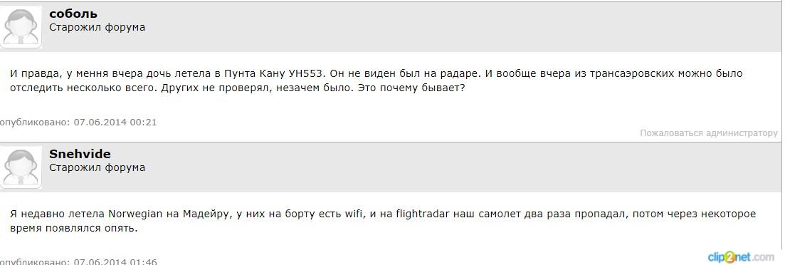 http://images.vfl.ru/ii/1502356627/a801e288/18200380.jpg