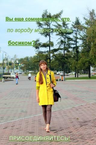 http://images.vfl.ru/ii/1502365369/301d3244/18202113_m.jpg