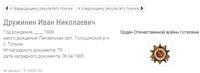 http://images.vfl.ru/ii/1502378762/d9becbaf/18204835_s.png