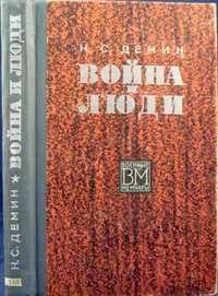 http://images.vfl.ru/ii/1502379299/2ccc3ef3/18204945_m.jpg