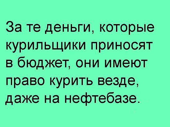 http://images.vfl.ru/ii/1502381299/c07b533e/18205270.jpg