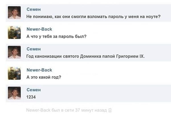 http://images.vfl.ru/ii/1502404620/876554fe/18208515.jpg