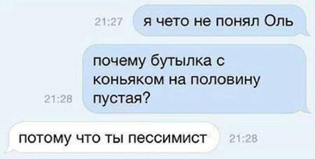 http://images.vfl.ru/ii/1502406042/81c2445f/18208568.jpg