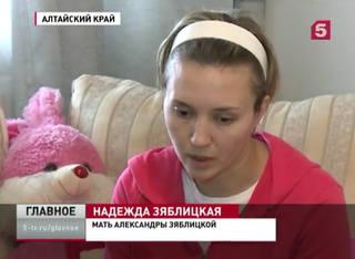 http://images.vfl.ru/ii/1502453933/614bd37b/18213420_m.jpg