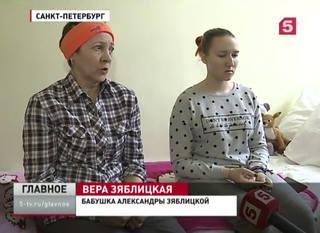 http://images.vfl.ru/ii/1502453933/7b4c02a6/18213422_m.jpg