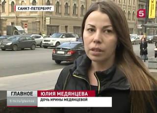 http://images.vfl.ru/ii/1502453933/d1e9e523/18213419_m.jpg