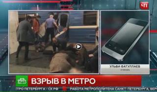 http://images.vfl.ru/ii/1502454505/9d73a87d/18213533_m.jpg