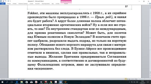 http://images.vfl.ru/ii/1502456746/78e4309f/18213853_m.jpg