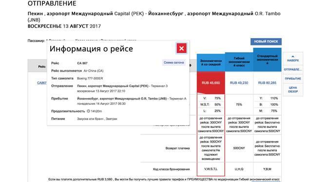 http://images.vfl.ru/ii/1502464785/20ab9894/18214909_m.jpg
