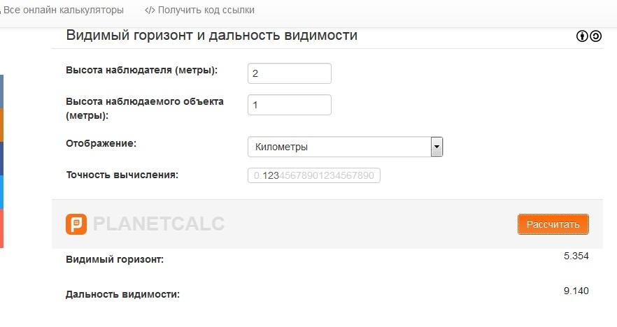 http://images.vfl.ru/ii/1502466014/1adee70d/18215079.jpg