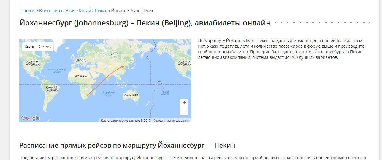 http://images.vfl.ru/ii/1502467008/352777e9/18215192.jpg