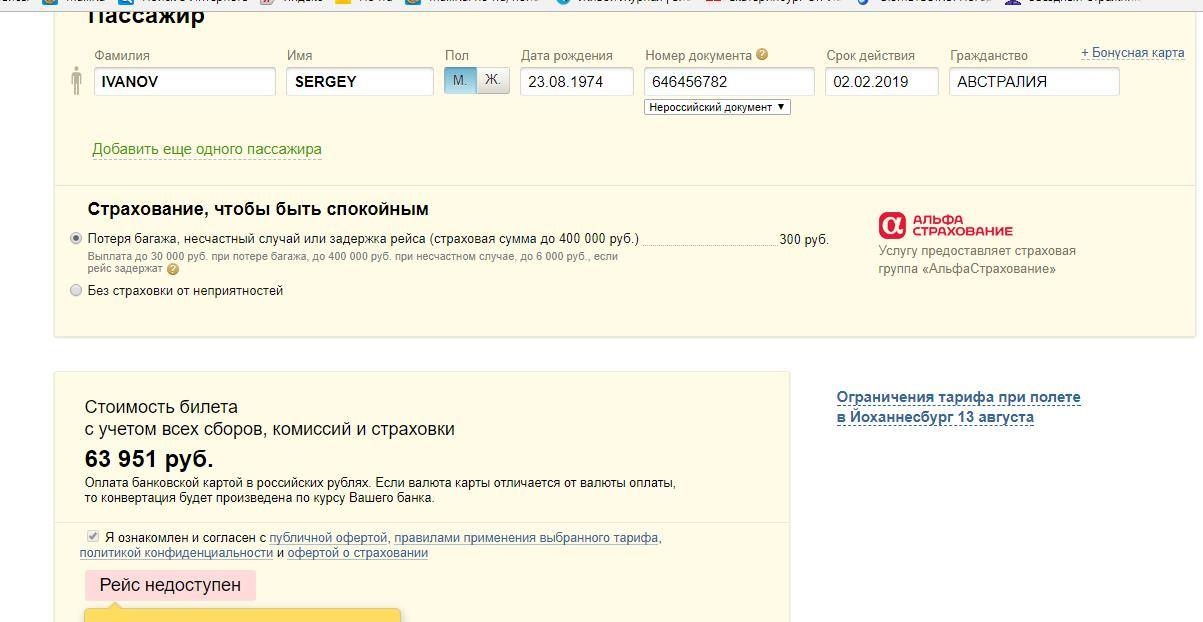http://images.vfl.ru/ii/1502478245/ae10d2f8/18217061.jpg