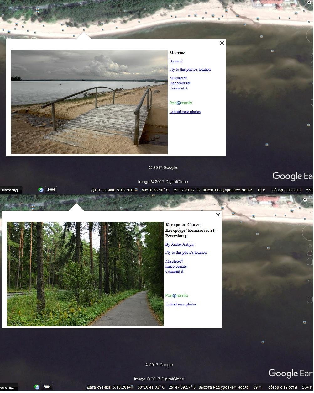 http://images.vfl.ru/ii/1502528572/5f2fb46e/18220825.jpg