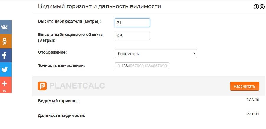 http://images.vfl.ru/ii/1502528677/035b1be9/18220841.jpg