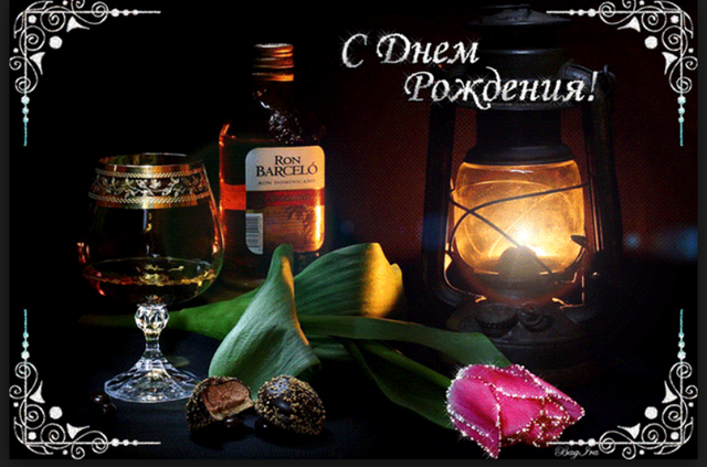 http://images.vfl.ru/ii/1502544974/5cb1b4e5/18223054_m.png