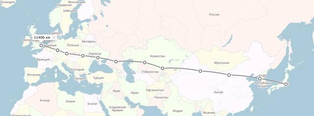 http://images.vfl.ru/ii/1502609663/2371080a/18230020_m.jpg