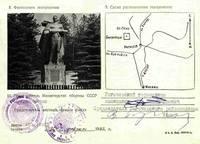 http://images.vfl.ru/ii/1502614940/c466e183/18230654_s.jpg
