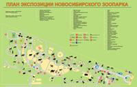 http://images.vfl.ru/ii/1502648433/1e9f77de/18237003_s.jpg