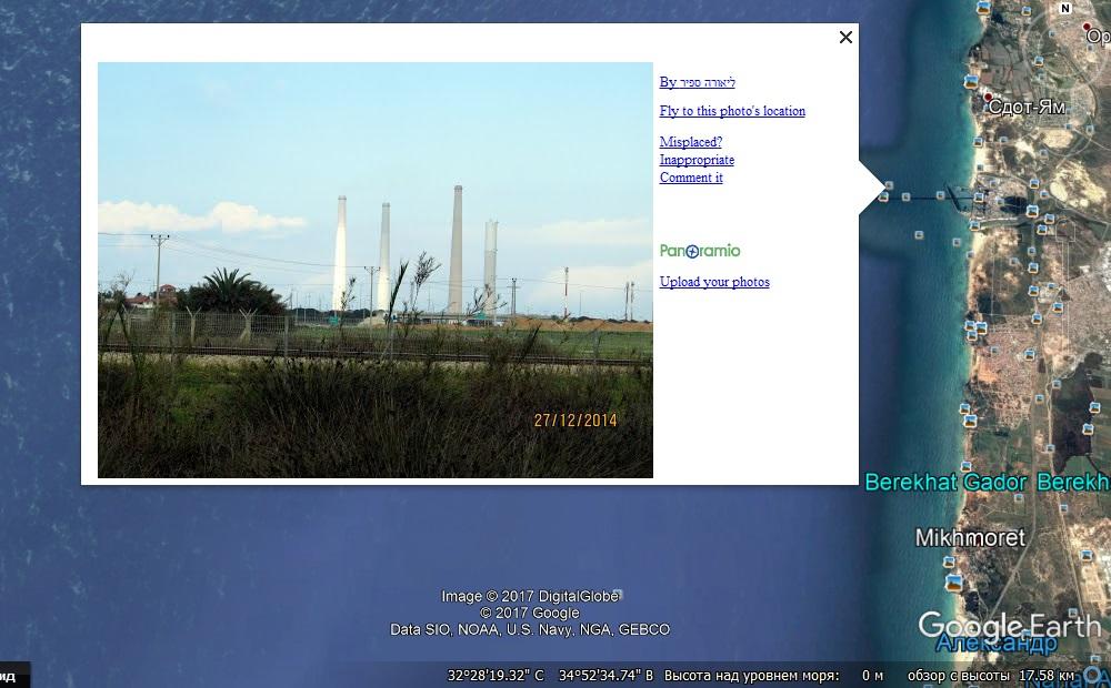 http://images.vfl.ru/ii/1502656823/69a312a1/18238489.jpg