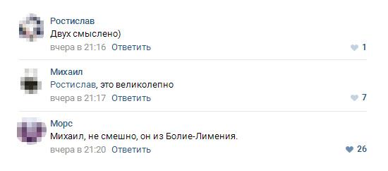 http://images.vfl.ru/ii/1502737465/8b3ce50e/18249399.jpg